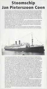 SMN1879